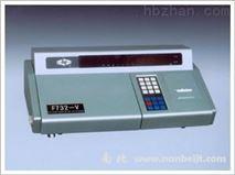 F732-VJ冷原子吸收測汞儀