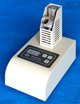 熔點測試儀,熔點儀,藥物熔點儀價格