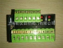 ZPK-05A4G智能调节型电动执行器控制模块