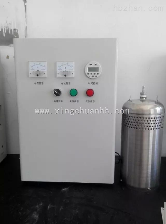 内置式水箱消毒器