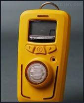 手持式氫氣氣體濃度檢測儀