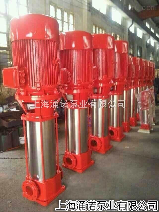泵/阀/管件/水箱 泵 消防泵 上海涌诺泵业有限公司 消防泵_消防泵选型图片