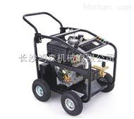 燃油高温高压清洗机