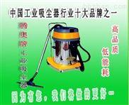真空吸塵器,工業真空吸塵器-騰奧批發銷售