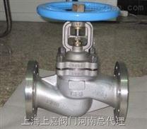 山西 不鏽鋼波紋管截止閥 BJ41W 上海上嘉閥門河南總代理