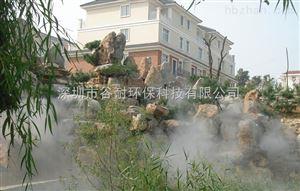 惠州园林人造雾系统