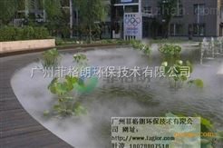 供应人造雾/人造景观喷雾系统