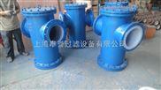 优质碳钢篮式过滤器上海厂家促销供应