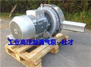 YX-82S-1/5.5KW鹤岗-白城粮食扦样机高压风机_高压漩涡气泵