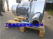 YX-63D-2/2.2KW玉米扦样机高压风机_高压漩涡气泵_高压拖泵