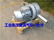 YX-81D-2/7.5KW扶余玉米扦样机高压风机_高压漩涡气泵_高压拖泵