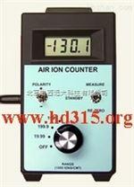 負離子濃度檢測儀(美國) 型號:SW63AIC-2000 庫號:M304802