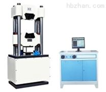 600KN微機控製電液伺服萬能試驗機(B型機)對企業量身定製 保證方案準確無誤