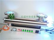 管道式紫外线杀菌器/水处理杀菌消毒设备