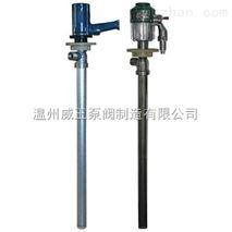 SB不鏽鋼油桶泵