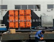 FOM-EP系列工业油雾净化设备