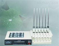 JC-101A型恒溫COD加熱器COD水質分析儀