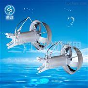 QJB2.2/8-320/3-740S-潜水搅拌机安装支架
