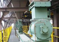 鋼鐵冶金除塵輸灰系統