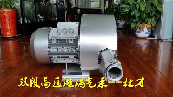 黑龙江-扶余扦样机高压风机_双段高压漩涡气泵