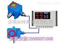 固定式磷化氫報警器 有毒磷化氫報警儀價格