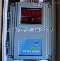 BS11汉威防爆气体检测报警仪