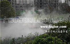 菲格朗景区人造雾/房产人造雾/公园人造雾工程安装厂家