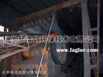 汉中节能高效喷雾除尘装置/大型焦化厂自动喷雾除尘设备厂家直销