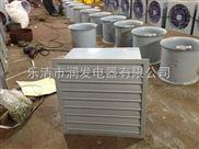 XBDZ-4.5-低噪聲新型壁式軸流風機