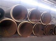 聚氨酯保溫材料泡沫預制直埋式熱水保溫管