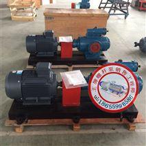 SNH2200R46U12.1W23高压螺杆泵