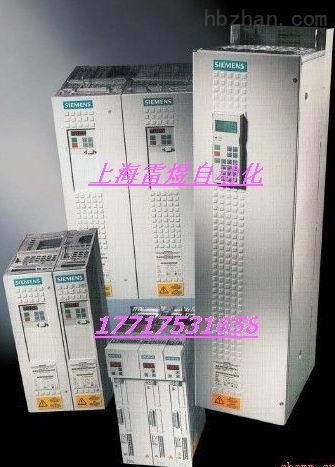 西门子6se70变频器故障维修