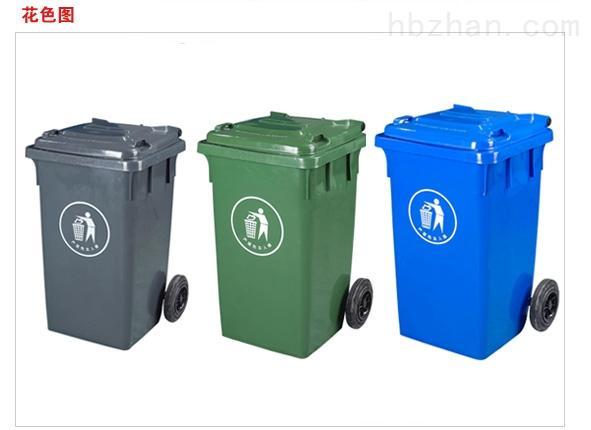 塑料120升垃圾桶
