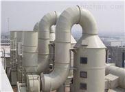 专业生产烟气脱硫吸收塔