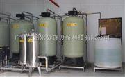 JH-软化水设备中央空调软化水设备