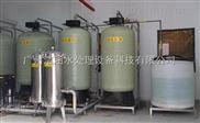 中央空调软化水设备