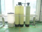 JH—软化水设备-热水锅炉用水—软化水设备