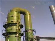 干法脱硫塔供应商