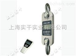 一体式拉力测力仪带USB接口
