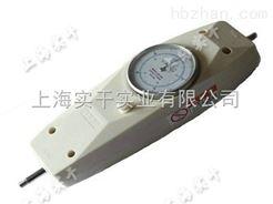 供应现货500N以下便捷式弹簧测力计SGNK价格