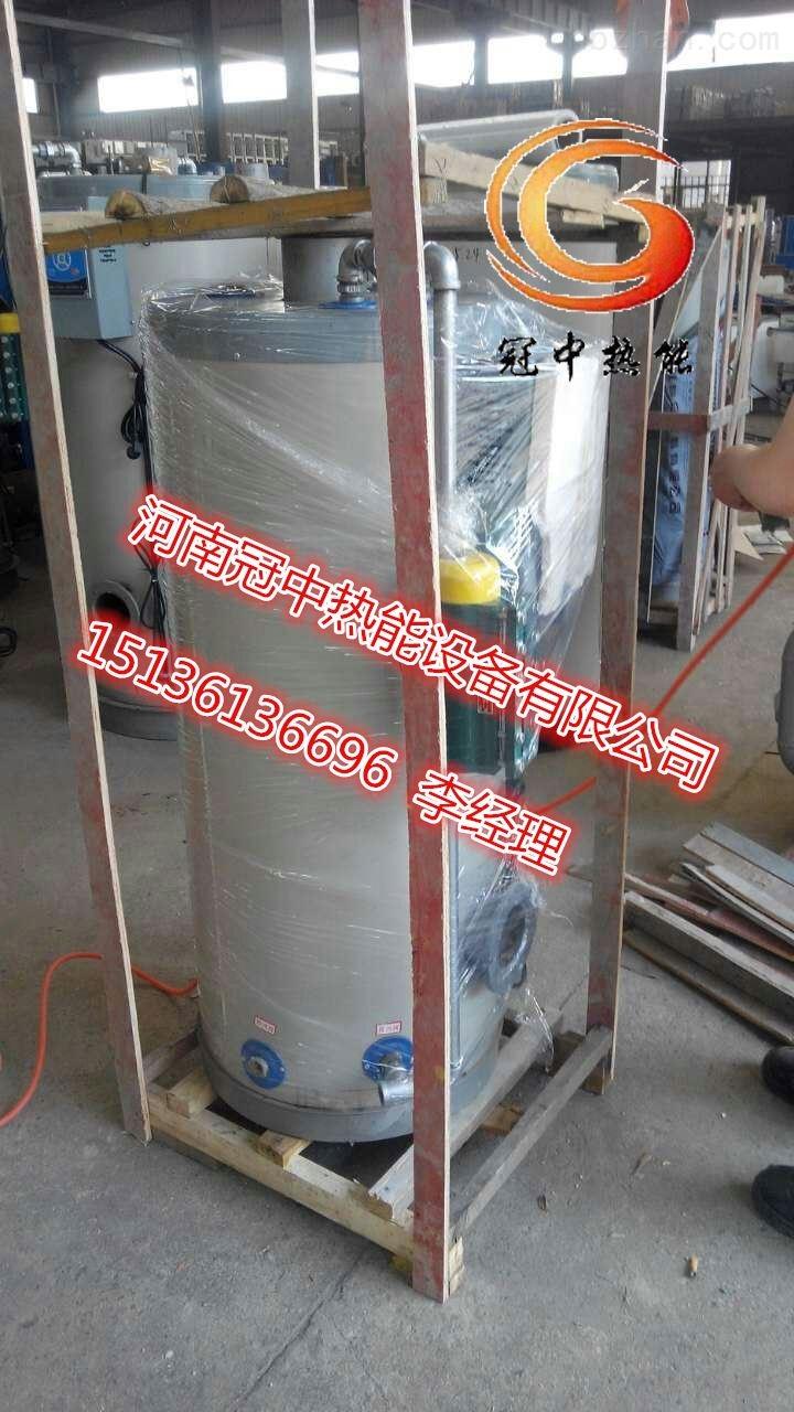 100公斤燃气蒸汽发生器价格