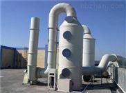 烟气脱硫吸收塔生产厂家