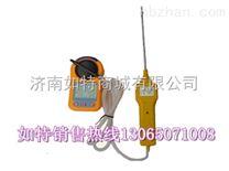 KP826-B氣體檢測儀廠家
