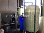JH-0.5~50T/H花卉浇灌用水处理除铁除锰设备