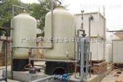 JH-0.5~50T/H胶卷染料用水除铁除锰过滤设备
