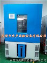 上海高低溫試驗箱廠家