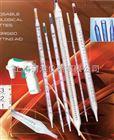 美国Axygen 50ml移液管(独立灭菌)7130(100支/箱)