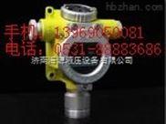 北京甲醇气体检测仪