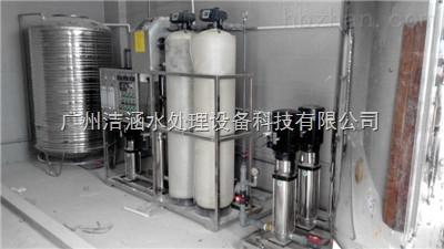 广州实验楼供水系统,反渗透供水设备