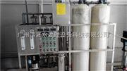 优质RO纯水设备楼房直饮水用反渗透设备
